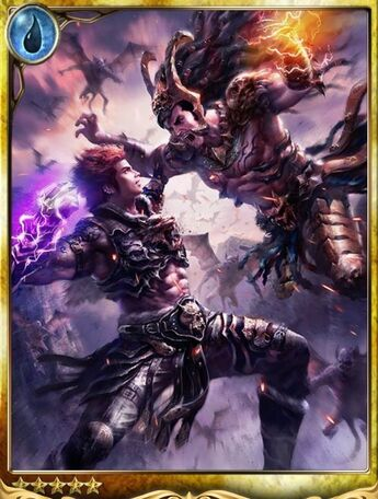 Beast Army Monarch Esaias
