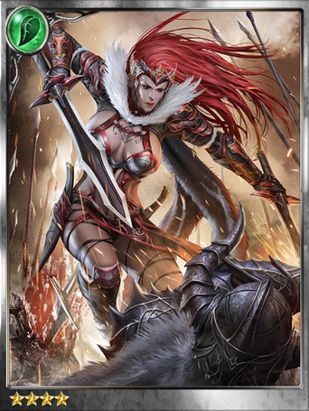 (Caustic) Horrific Strife Mechthild