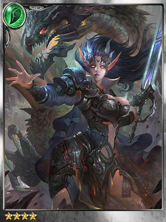 (Dragon) Skyrising Alette