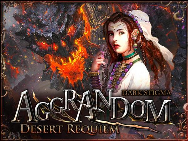 File:Desert Requiem.png