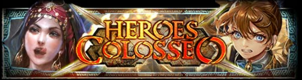 File:Heroes Colosseo XXXIX.png