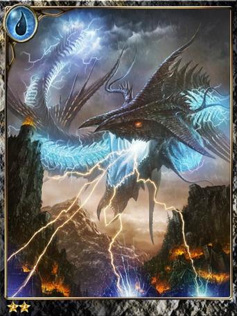 (Rumble) Electrifying Cloud Dragon