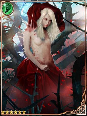 (Dictate) Sadistic Lover Rose Queen