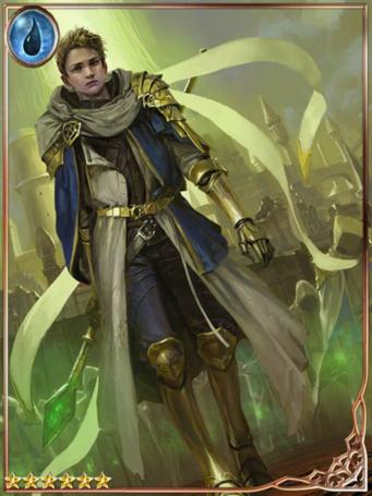 (Lacking) Exalted King Albireo