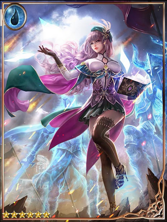 (Compiling) Sonia, Author of Epics