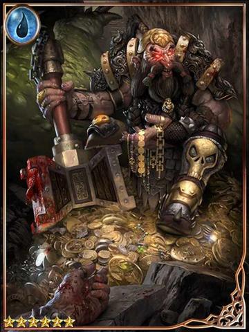 File:(Cursed Gold) Mining Dwarf Flint.png