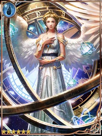 (Starlight) Cosmic Angel Adariel