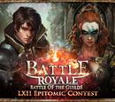 Battle Royale LXII