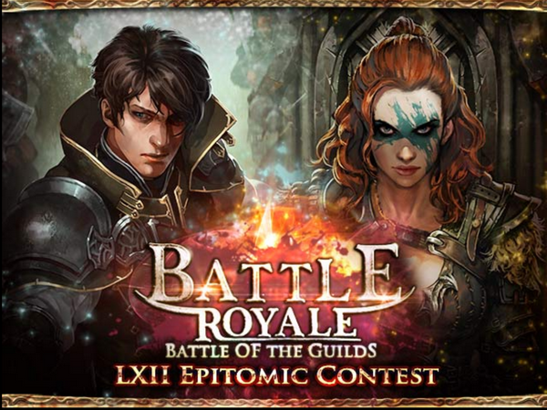 File:Battle Royale LXII.png