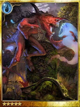 (Archetype) Profligate Devil Cozmot