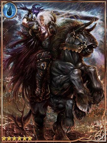 (Warclap) Odin, Overflowing Goddess