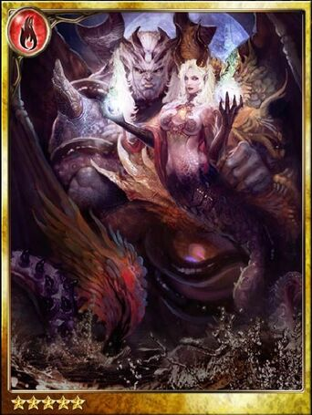 Kati, Flood Conjurer