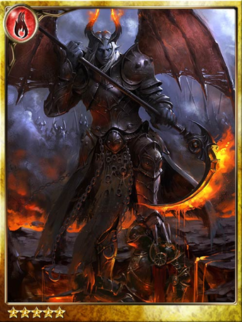 Gereon, Dragon of Darkness