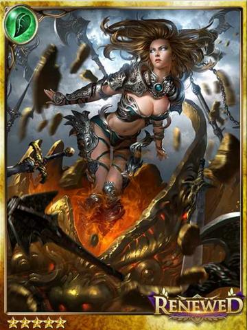 File:(Dormant) Emane, Challenger of Gods.png