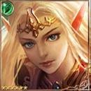 File:(Maintain) Paradise Guard Ellerie thumb.jpg