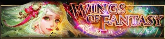 Wings of Fantasy 14