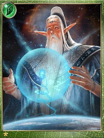 Originator Magician Simon