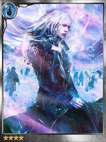 (Snowflake) Poli'ahu, Snow Goddess
