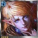(Exert) Sora, Fairy Swordself thumb
