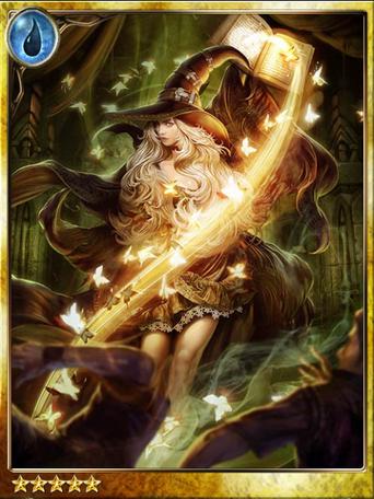 Otherworldly Witch