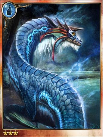 Legendary Jiaolong