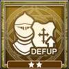 File:Defense Boost.png