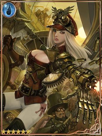 (Interlocked) Machine Crusher Doris