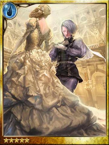 File:(Clandestine) Beautiful Spy Errona.png