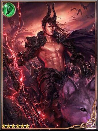 (Revenge) Devious King Rosario