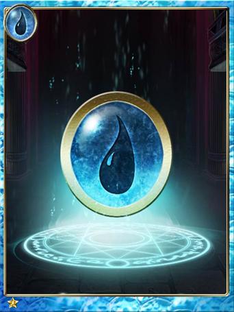 Arcane Water Crest