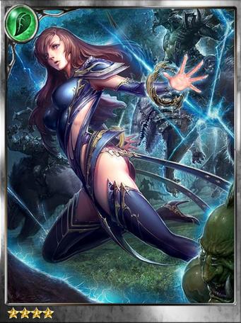 (Exceptional) Dunia, Storm Defender