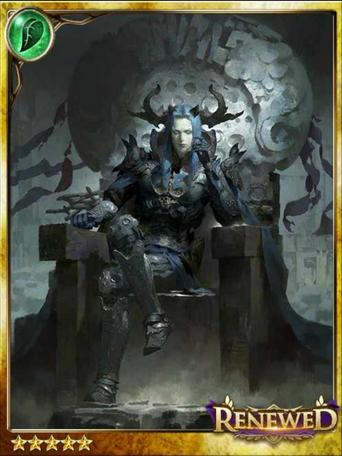 (Bestir) Primeval Dark Demogorgon