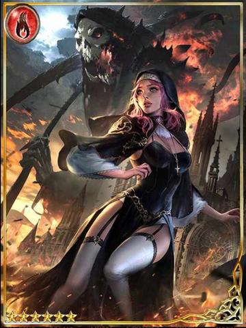 File:(Blood Prayer) Reaper's Nun Schedel.png