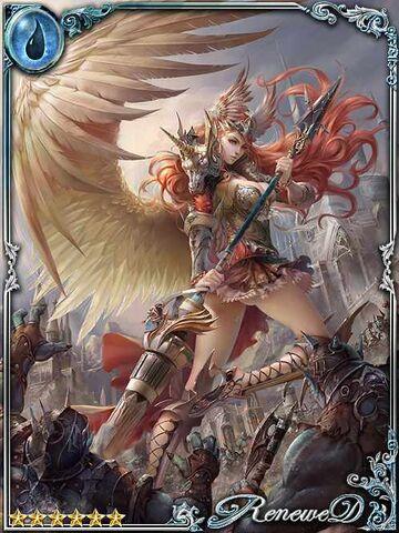 File:(Symbol) Noble One-winged Eriselle.jpg