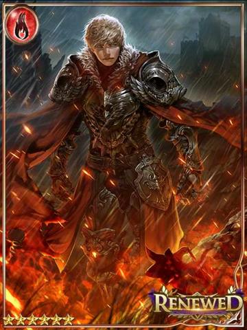 File:(Demonsoul) Malius, Vengeful Avatar.png