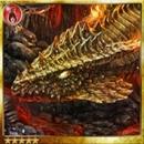 File:Volcano-born Flare Dragon thumb.jpg