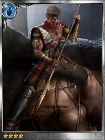 File:(Warden) Celestial Guardian Alphen.png