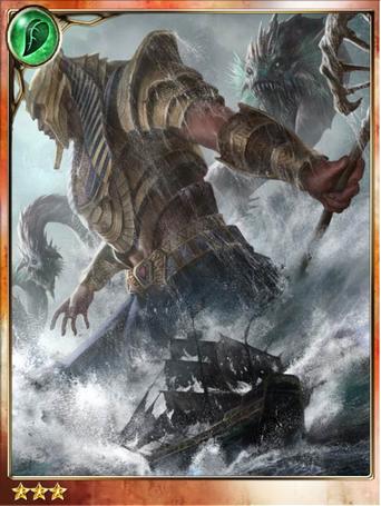 Unification Warrior Nu