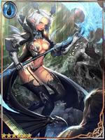 (Blissful) Fennel, Eternal Guard