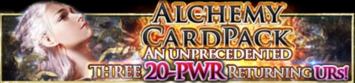 Alchemy Card Pack 6