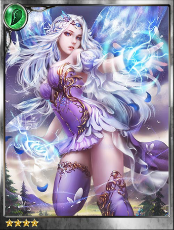 (Silver) Worrisome Mishlea