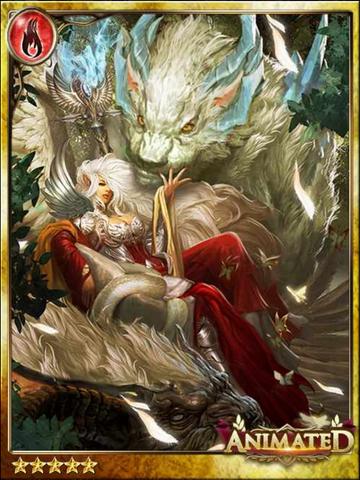 File:(Reprieve) Goddess of Morality Maat.png