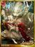 (Reprieve) Goddess of Morality Maat