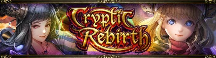 Cryptic Rebirth 3