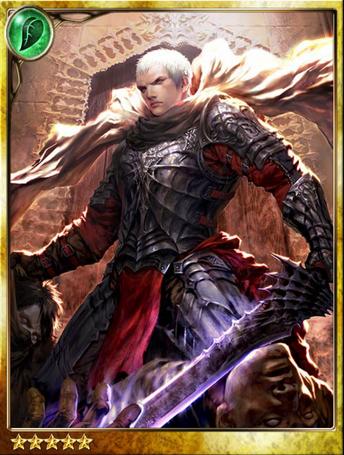 Holy Gatekeeper Hugoh