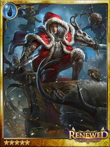 File:(Dash) Blizzard Fighter Modesto.png