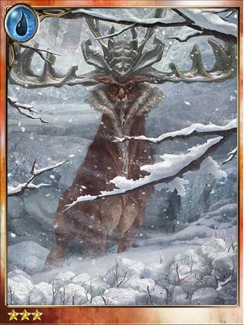 Sacred Reindeer Guard
