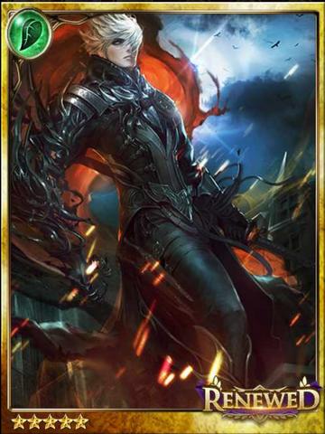 File:(Offish) Aleph, Nameless Swordsman.png