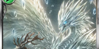 (To Live) Seasonal Frost Dragon