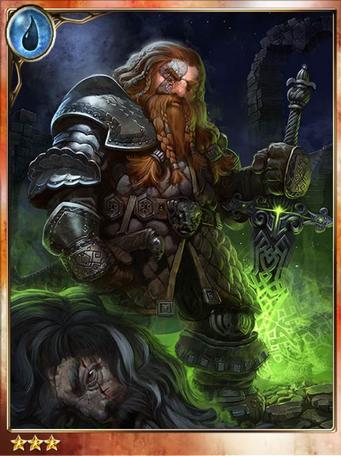 Bewitched Dwarf